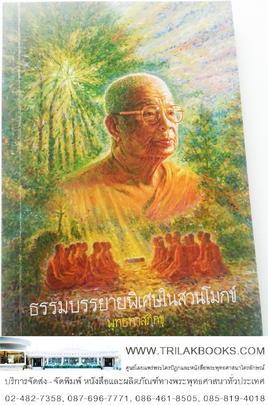 http://www.igetweb.com/www/triluk/catalog/p_976042.jpg