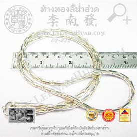 https://v1.igetweb.com/www/leenumhuad/catalog/e_1016825.jpg