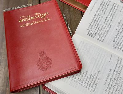 https://v1.igetweb.com/www/triluk/catalog/p_2012584.jpg