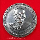 เหรียญ หลวงพ่อทอง สีลสุวัณโณ วัดสำเภาเชย ปัตตานี รุ่นโภคทรัพย์ เนื้อทองแดง ปี 2553