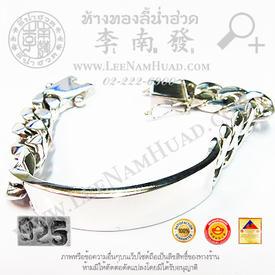https://v1.igetweb.com/www/leenumhuad/catalog/p_1048555.jpg