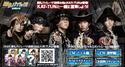 KAT-TUN สวมวิญญาณโจรสลัดบู๊สนั่นในโฆษณาเกม Dangan Pirates ของ entag!