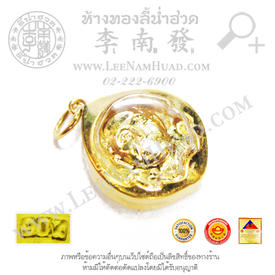 https://v1.igetweb.com/www/leenumhuad/catalog/p_1454873.jpg