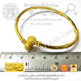 http://v1.igetweb.com/www/leenumhuad/catalog/e_1498541.jpg