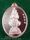เหรียญ ท้าวเวสสุวรรณ(4) รุ่น เจ้าสัวกรุงธนบุรี วัดอรุณราชวราราม(วัดแจ้ง) กรุงเทพฯ เนื้อทองแดงผิวไฟ ปี 2559