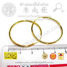 http://v1.igetweb.com/www/leenumhuad/catalog/e_1001752.jpg