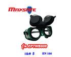 แว่นครอบตาเชื่อมแก๊ส  EPTWB606