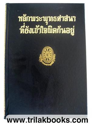 https://v1.igetweb.com/www/triluk/catalog/p_304475.jpg