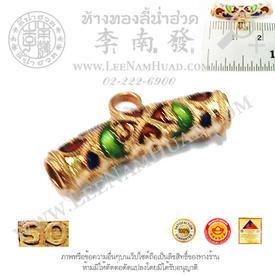 https://v1.igetweb.com/www/leenumhuad/catalog/e_1048594.jpg