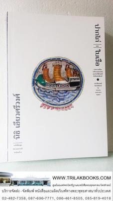 http://www.igetweb.com/www/triluk/catalog/p_958336.jpg