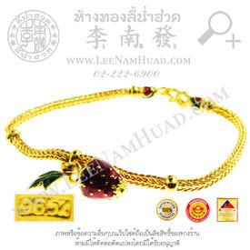 https://v1.igetweb.com/www/leenumhuad/catalog/p_1247481.jpg
