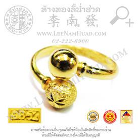 https://v1.igetweb.com/www/leenumhuad/catalog/e_1286413.jpg