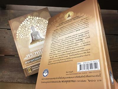 http://www.igetweb.com/www/triluk/catalog/e_1564568.jpg