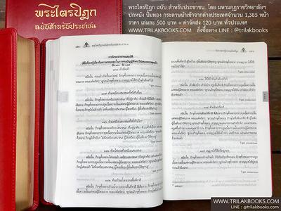 http://www.igetweb.com/www/triluk/catalog/e_1564710.jpg