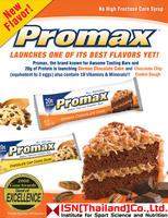 PROMAX BAR เปิดตัว PROTEIN BAR 2 รสชาติใหม่ล่าสุด พร้อมทานทันทีด้วยสารอาหารครบถ้วน จากประเทศอเมริกา