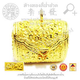 https://v1.igetweb.com/www/leenumhuad/catalog/e_1157940.jpg