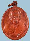 เหรียญหลวงพ่อดิ่ง คงคสุวัณโณ (พระครูพิบูลย์คณารักษ์) วัดอุสภาราม (บางวัว) จ.ฉะเชิงเทรา ปี๓๔