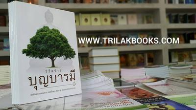 http://v1.igetweb.com/www/triluk/catalog/p_1024368.jpg