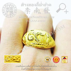 https://v1.igetweb.com/www/leenumhuad/catalog/e_1404512.jpg