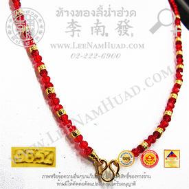 https://v1.igetweb.com/www/leenumhuad/catalog/e_964508.jpg