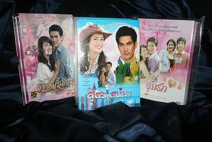 หาซื้อ DVD ลิขสิทธิ์ อุ้มรัก สวรรค์เบี่ยง สูตรเสน่หา และเรื่องอื่นๆของ เคน ธีรเดช ?