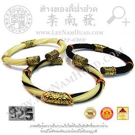 https://v1.igetweb.com/www/leenumhuad/catalog/p_1671566.jpg