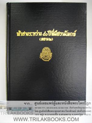 https://v1.igetweb.com/www/triluk/catalog/p_1054031.jpg