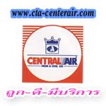 แอร์เซ็นทรัลแอร์ ,CENTRAL AIR