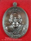 เหรียญพ่อท่านบุญให้ ปทุโม(4) รุ่น เมตตา มหาบารมี วัดท่าม่วง นครศรีธรรมราช เนื้อทองแดง ปี 2560