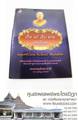 http://v1.igetweb.com/www/triluk/catalog/p_1617836.jpg