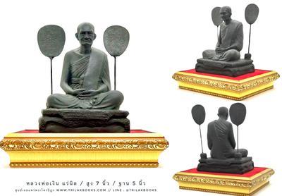 http://v1.igetweb.com/www/triluk/catalog/p_2034175.jpg