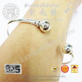 http://v1.igetweb.com/www/leenumhuad/catalog/e_931378.jpg