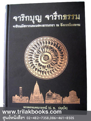 http://v1.igetweb.com/www/triluk/catalog/p_451596.jpg
