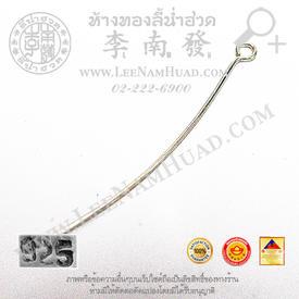 https://v1.igetweb.com/www/leenumhuad/catalog/p_1443169.jpg