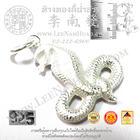 จี้ปีมะเส็งชุปเงิน(งู)(12นักษัตร)(น้ำหนักโดยประมาณ2.4กรัม)(เงิน 92.5%)