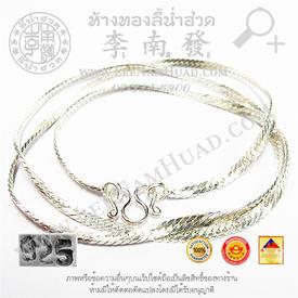 https://v1.igetweb.com/www/leenumhuad/catalog/p_1466629.jpg