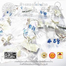 https://v1.igetweb.com/www/leenumhuad/catalog/e_933498.jpg