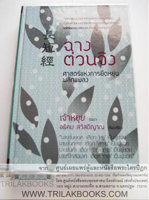 http://v1.igetweb.com/www/triluk/catalog/p_1060842.jpg