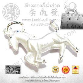 https://v1.igetweb.com/www/leenumhuad/catalog/p_1286855.jpg