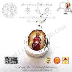 https://v1.igetweb.com/www/leenumhuad/catalog/p_1437593.jpg