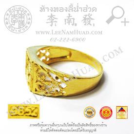 https://v1.igetweb.com/www/leenumhuad/catalog/e_1515004.jpg