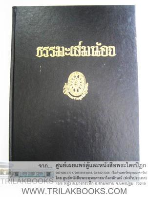 https://v1.igetweb.com/www/triluk/catalog/p_1053526.jpg