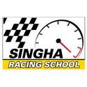 Singha Racing School