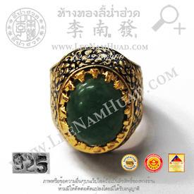 https://v1.igetweb.com/www/leenumhuad/catalog/e_1387586.jpg