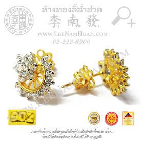 https://v1.igetweb.com/www/leenumhuad/catalog/e_1364944.jpg