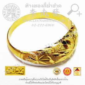 https://v1.igetweb.com/www/leenumhuad/catalog/e_1044396.jpg