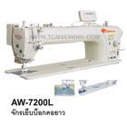 จักรเย็บบ็อกคอยาว Aswin AW-7200L