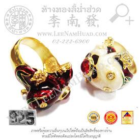 https://v1.igetweb.com/www/leenumhuad/catalog/p_1557786.jpg