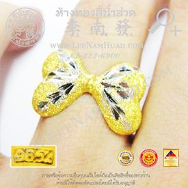 https://v1.igetweb.com/www/leenumhuad/catalog/e_1305671.jpg