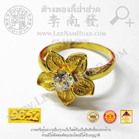 https://v1.igetweb.com/www/leenumhuad/catalog/p_2000948.jpg